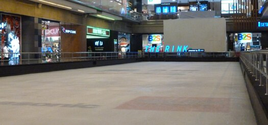 CentralWorld The Rink