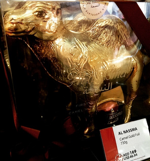 Camel milk chocolate camel by Al Nassma at Dubai airport (photo by Sheila Scarborough)