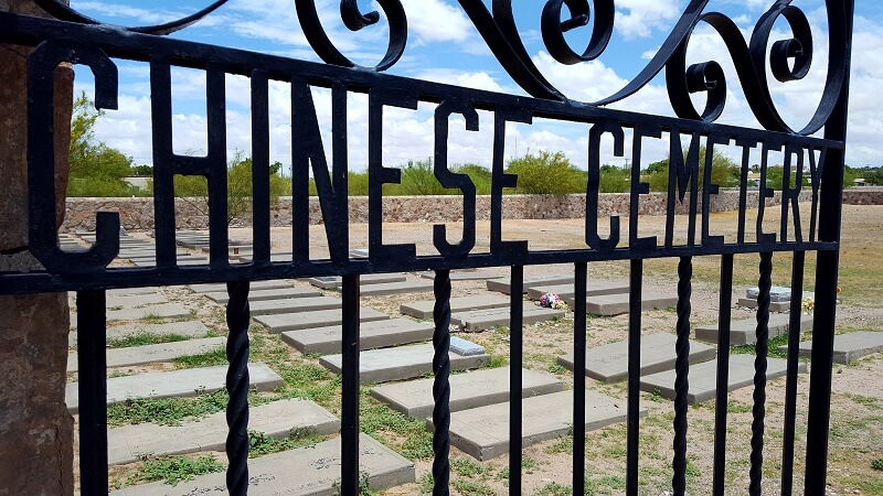 Entrance gate to the Chinese section of Concordia Cemetery in El Paso, Texas (photo by Sheila Scarborough)