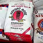 Different kinds of rice for sale Uwajimaya Asian grocery Chinatown Seattle (photo by Sheila Scarborough)