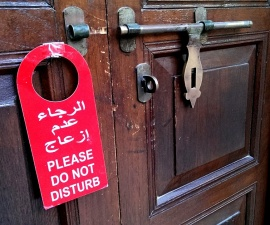 Door to one of the rooms at XVA Art Hotel in Dubai (photo by Sheila Scarborough)
