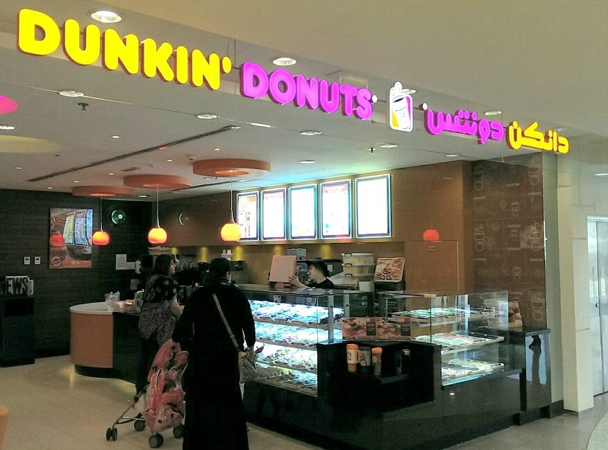Dunkin Donuts at City Centre Deira mall in Dubai (photo by Sheila Scarborough)