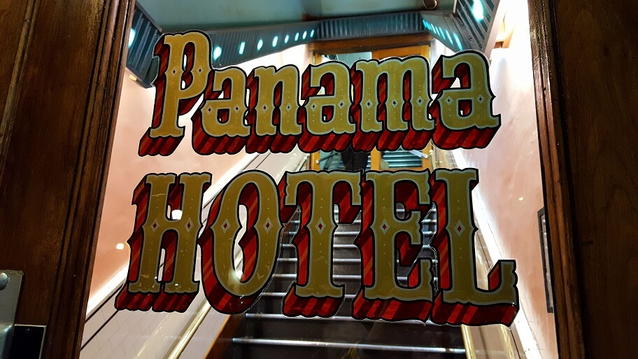 Front door Panama Hotel Chinatown Seattle (photo by Sheila Scarborough)