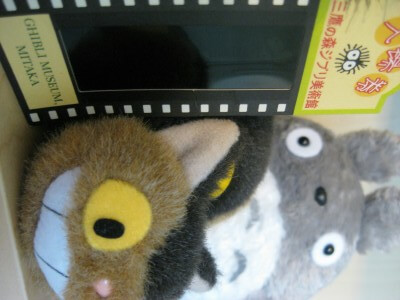 Ghibli Museum Tokyo souvenirs including ticket Totoro and Catbus (photo by Sheila Scarborough)