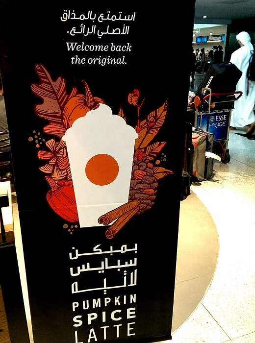 It is everywhere in the fall; Starbucks Pumpkin Spice Latte in Dubai (photo by Sheila Scarborough)