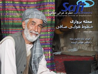 Safi Airways magazine