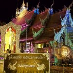 Wat Srisuphan Ordination Temple