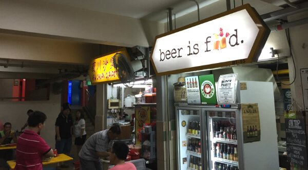 Beer is Food Singapore