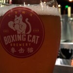 Boxing Cat Brewery Shanghai