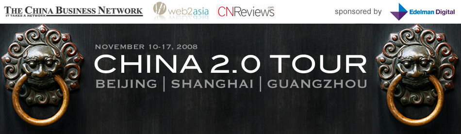 china-20-tour-logo.png