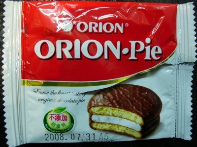 Orion Pie snack wrapper, Beijing, China (photo by Sheila Scarborough)