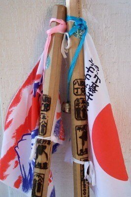 Traditional wooden climbing sticks from Mt. Fuji (Scarborough photo)