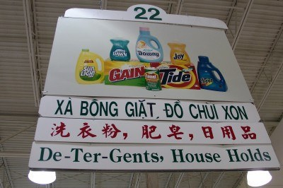 Aisle sign, Hong Kong Food Market in Houston, Texas (Scarborough photo)