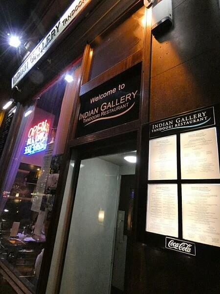 indian gallery glasgow curry