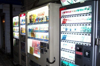 Vending machines near Kamakura, Japan (Scarborough photo)
