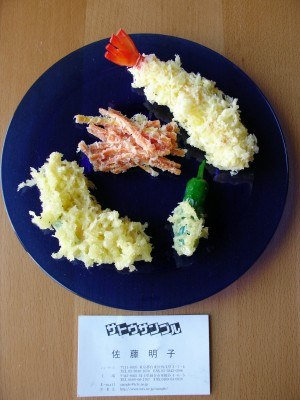 You only THINK it's tempura; sold by Akiko Sato's shop on Kappabashi Dori, Tokyo (Scarborough photo)