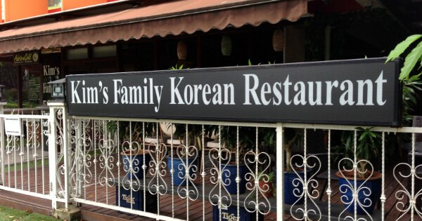 Kim's Family Korean Restaurant