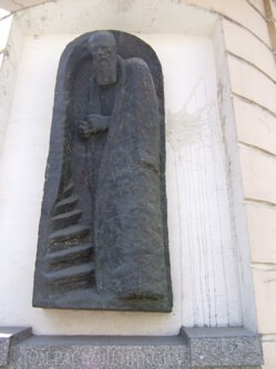 Statue of Dostoevsky on Raskolnikov's Stairs in St. Petersburg