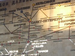The train lines from St. Petersburg, Russia