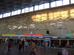 The Russia train map on the wall of St. Petersburg's Muscovsky train station