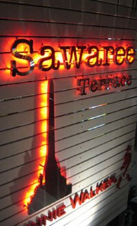Sawaree Terrace