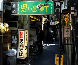 Piss Alley Udon Tokyo
